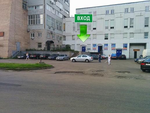 Дверь в офис Sanova.ru