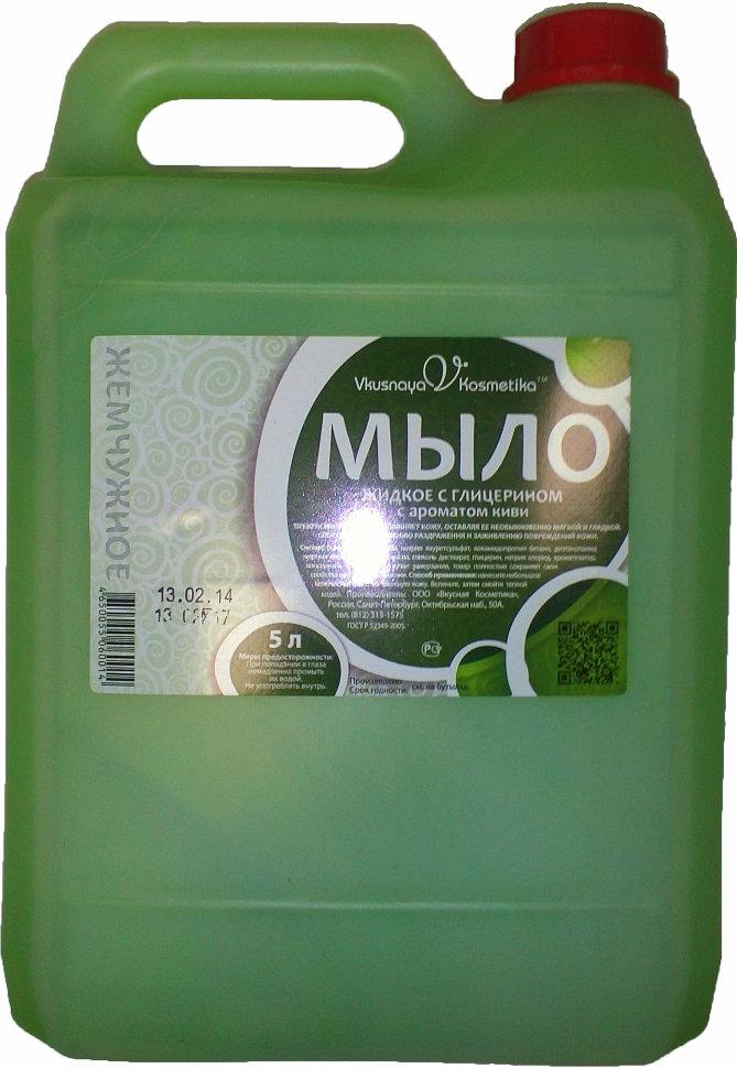 Мыло жидкое вкусная косметика 5 л купить в bioton косметика купить